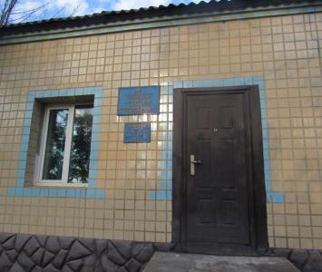 Петрівський пункт ветеринарної медицини