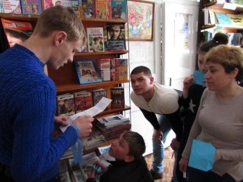 Всеукраїнський тиждень юнацької книги - Татарбунари - 07
