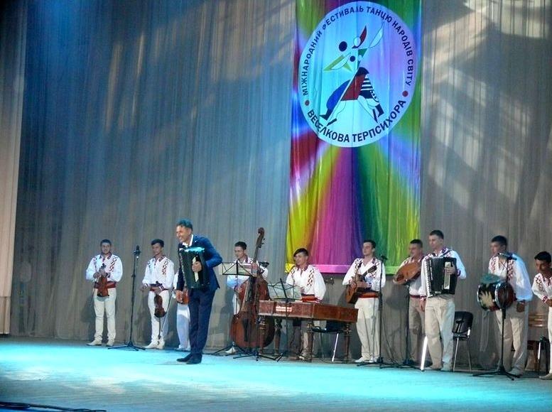фестиваль-конкурс «Веселкова Терпсихора» - ансамбль «Дор Басарабян» - 03