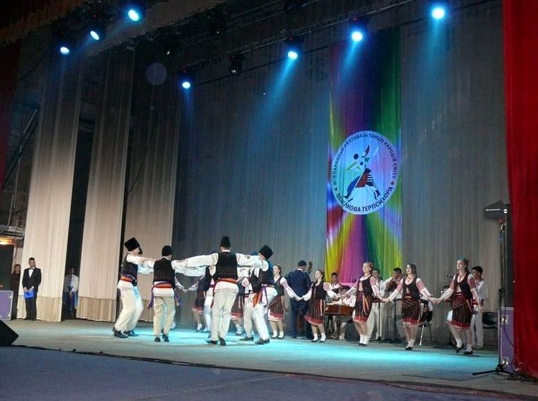 фестиваль-конкурс «Веселкова Терпсихора» - ансамбль «Дор Басарабян» - 04
