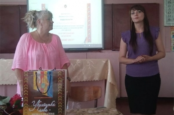 Проект «Культурна спадщина України» - 4