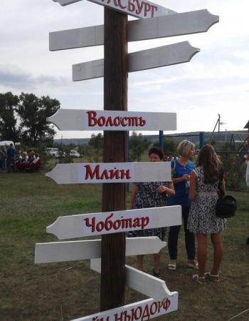 Новопетрівка - День села - 7