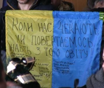 Татарбунари попрощалися із героєм АТО Романом Гульченко - 16