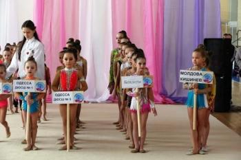 Международный турнир по художественной гимнастике - Измаил - 10