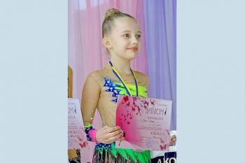 Международный турнир по художественной гимнастике - Измаил - 13