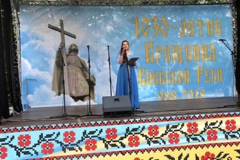 1030-летие Крещения Киевской Руси - Измаил - 04