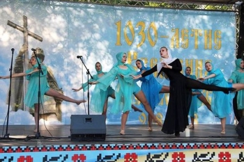 1030-летие Крещения Киевской Руси - Измаил - 05