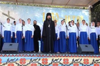 1030-летие Крещения Киевской Руси - Измаил - 14