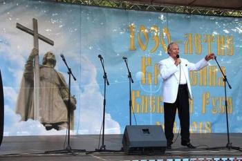 1030-летие Крещения Киевской Руси - Измаил - 10