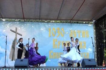 1030-летие Крещения Киевской Руси - Измаил - 13