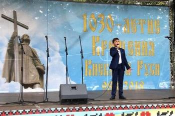 1030-летие Крещения Киевской Руси - Измаил - 16
