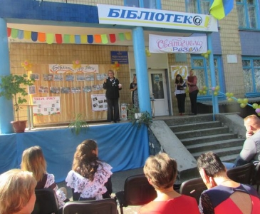 70-річчя Татарбунарської бібліотеки - 3