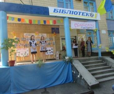 70-річчя Татарбунарської бібліотеки - 4