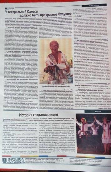 Народна думка №19 - 4 стр.