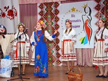 Конкурс красоты и таланта «Мисс-национальность Измаильщины» - 12