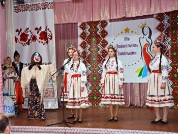 Конкурс красоты и таланта «Мисс-национальность Измаильщины» - 13