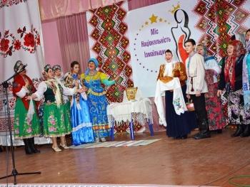 Конкурс красоты и таланта «Мисс-национальность Измаильщины» - 14