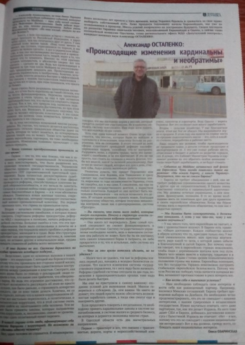 газета Народна думка - №22 - 03