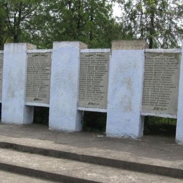 село Павловка - 3
