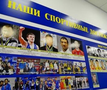 Измаил - открытие спортзала спортивной школы №1 - 02