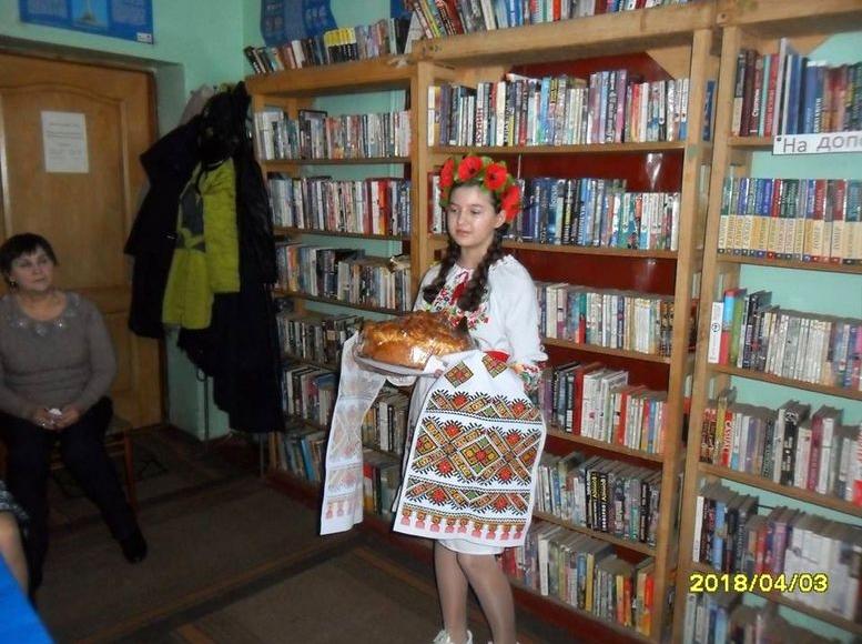 Всеукраїнський конкурс дитячого читання «Книгоманія - 2018» - Миколаївка - 01