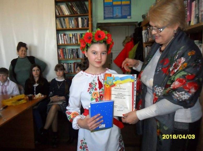 Всеукраїнський конкурс дитячого читання «Книгоманія - 2018» - Миколаївка - 03