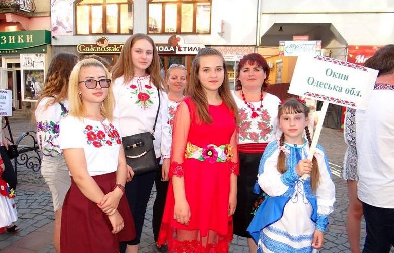 Міжнародний фестиваль народних мистецтв «Смарагдові витоки» - 06