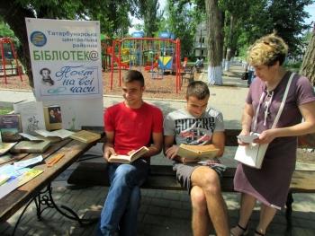 літній бібліомайданчик - Татарбунари - бібліотека - 04