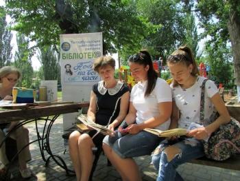 літній бібліомайданчик - Татарбунари - бібліотека - 05