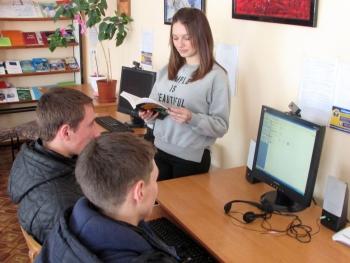 «Безпечний Інтернет» - Татарбунари - бібліотека - 02