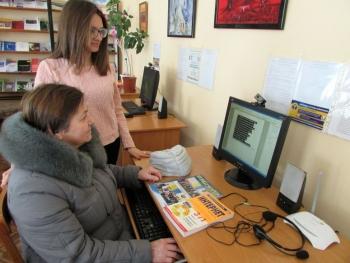 «Безпечний Інтернет» - Татарбунари - бібліотека - 04