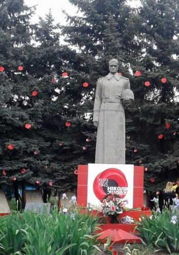 Всеукраїнська акція «Маки пам'яті» - Велика Михайлівка - 06