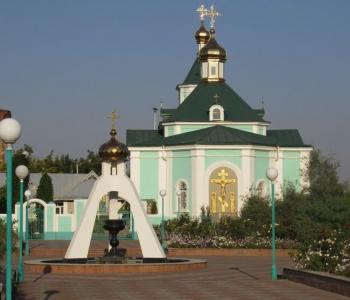 село Заря - 1