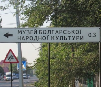 село Заря - 5