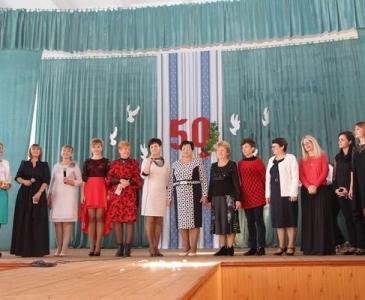 Березівське вище профучилище - 50 років - 1