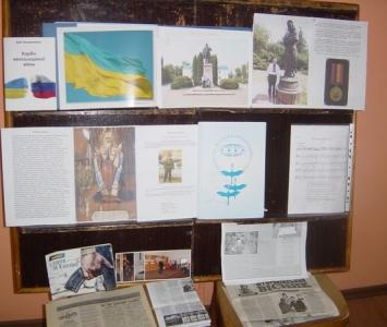 Зустріч з поетом–переселецем Іваном Захарченком - 01