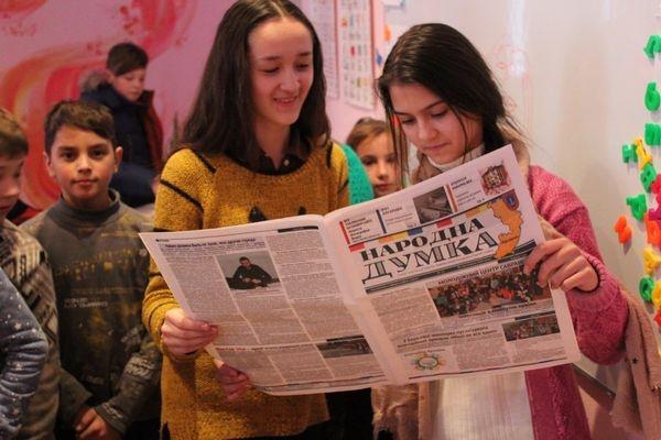 Читачі газети «Народна Думка» - Саврань - 1