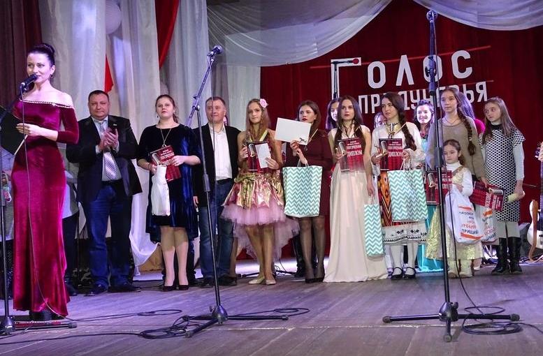 III-й Открытый вокальный конкурс-фестиваль «Голос Придунавья» - Измаил - 03