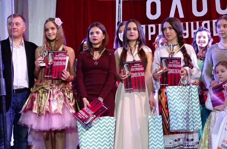 III-й Открытый вокальный конкурс-фестиваль «Голос Придунавья» - Измаил - 07