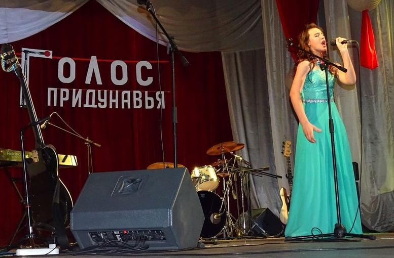 III-й Открытый вокальный конкурс-фестиваль «Голос Придунавья» - Измаил - 10