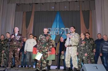 Концерт в честь воинов-афганцев - Измаил - 07