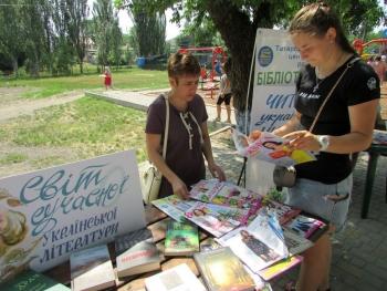 Українська книга - «Читай українське, читай українською» - Татарбунарська бібліотека - 09