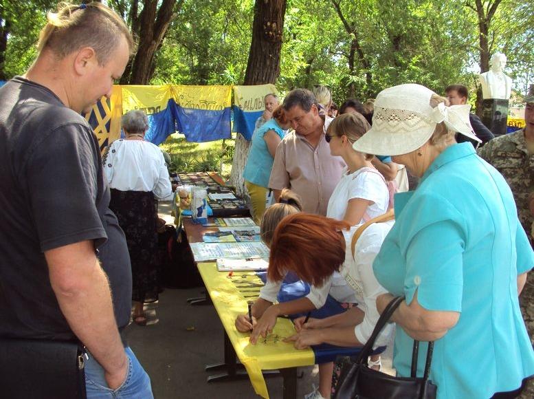 Всеукраїнська акція «Велика українська хода» - Арциз - 5