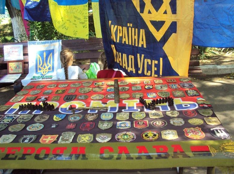 Всеукраїнська акція «Велика українська хода» - Арциз - 7