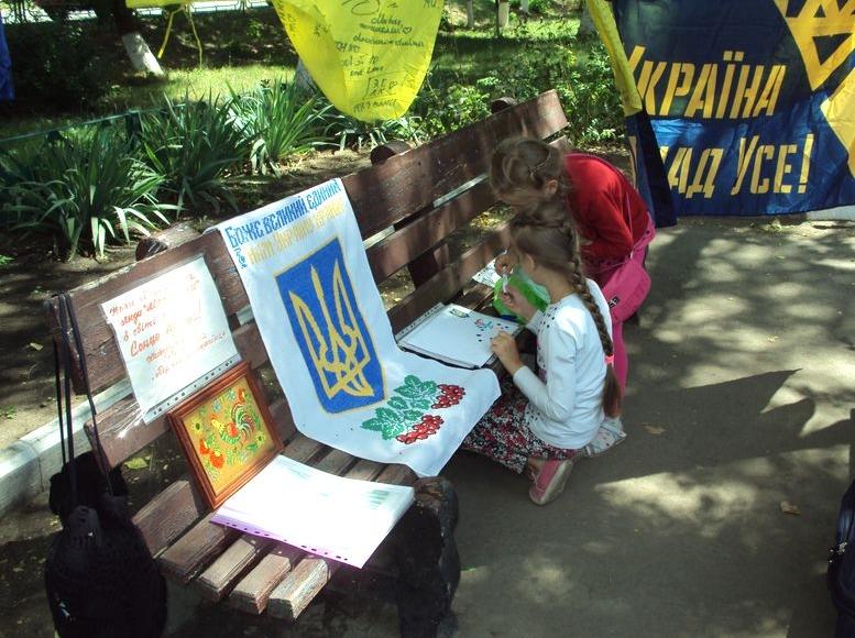 Всеукраїнська акція «Велика українська хода» - Арциз - 8