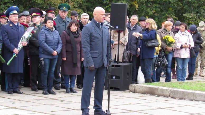 меморіальний камінь на честь героїв АТО - виступ Г.Труханова