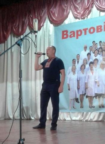 День медичного працівника - Велика Михайлівка - 06