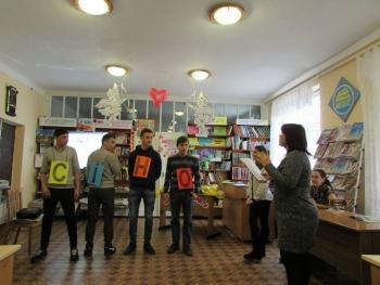 День святого Валентина - «Love - party» - Татарбунари - 8