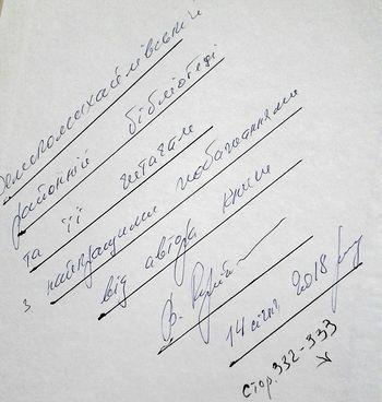 Книга - Маестро Анатолій Авдієвський. Портрет хору з мозаїки - Володимир Корнійчук - 05