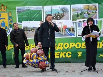 реконструкція спортивного комплексу Доброславської ДЮСШ - 08